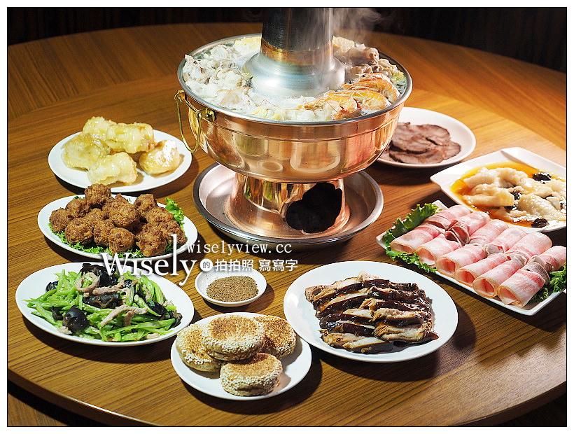 最新推播訊息:台北。都一處(仁愛店/內湖店)︱米其林必比登推薦美食