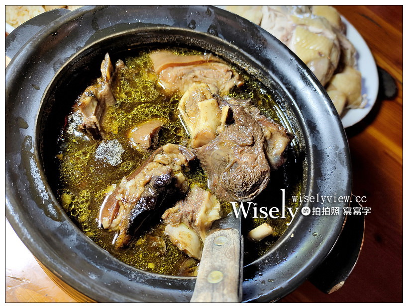最新推播訊息:台南新化。王家燻羊肉 & 一心山羊肉︱湯頭甘甜肉多香嫩