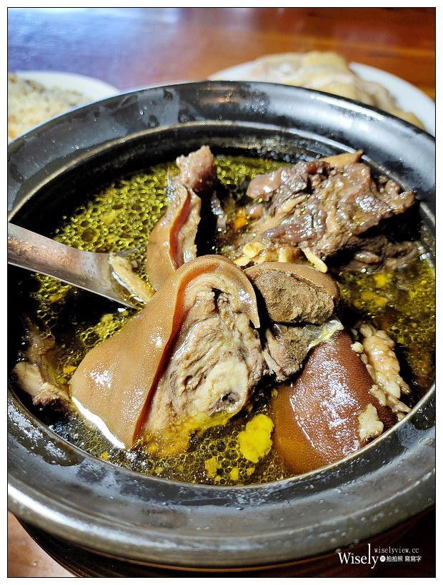 台南新化。王家燻羊肉 ︱湯頭甘甜肉多香嫩,三代祖傳使用無膻腥國產羊美食~竹筍鹹飯、白斬土雞