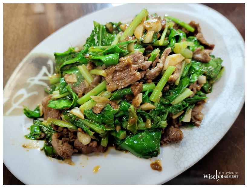 台南新化。 一心山羊肉︱選用無膻腥國產羊,在地運將私房美食~芥蘭炒羊肉、羊三層、羊肉清湯