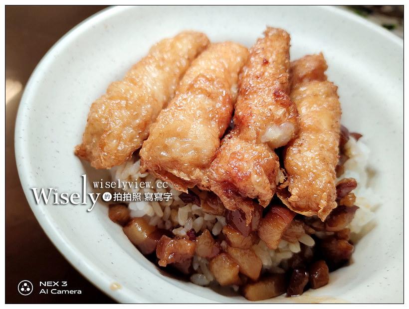 最新推播訊息:台北中山。一品魯肉飯︱現炸蝦捲飯套餐推薦