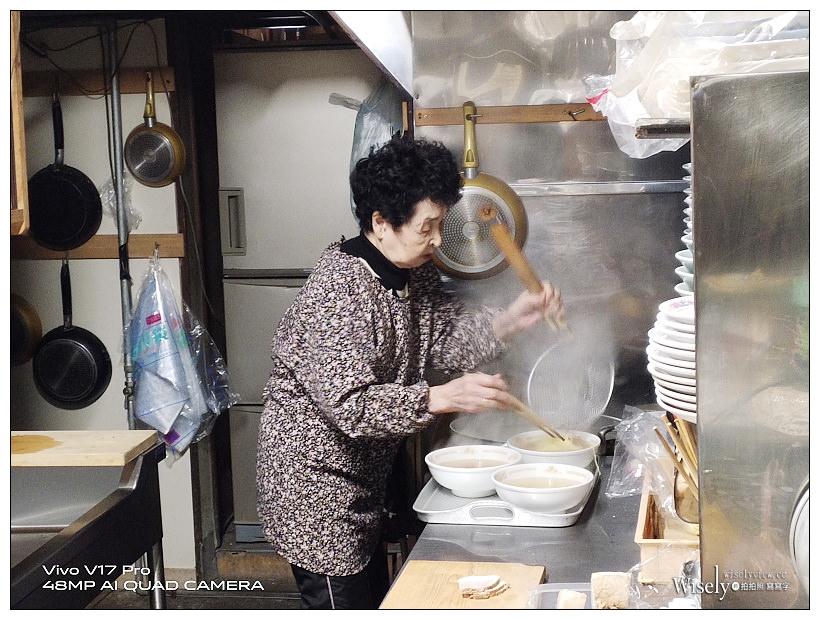 青森大間町。一休食堂(拉麵&鮑魚煮)︱高齡90歲阿媽在地營業近一甲子,漁夫聚餐料理推薦~青森自由行 x 下半北島美食 x 日本東北自駕