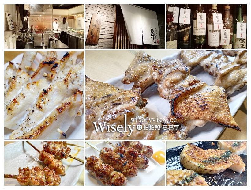 最新推播訊息:天母美食。鳥哲 燒物專門店︱桂丁雞全雞料理