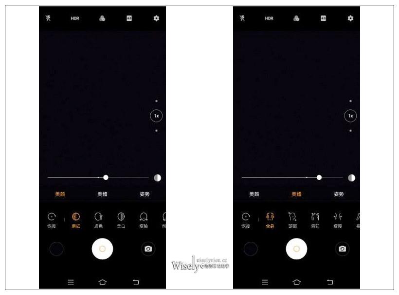 vivo V17 Pro 評測實拍︱全球首款升降前置雙鏡頭、雙向 AI 超廣角 & 超級夜景、人像拍攝 Pose 大師與多項美妝美體調整功能(支援相機&錄影)~青森旅遊隨手拍