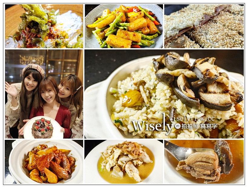 最新推播訊息:瓏山林台北中和飯店。The RED 紅餐廳︱台灣小農食材料理,中菜西吃江浙口味