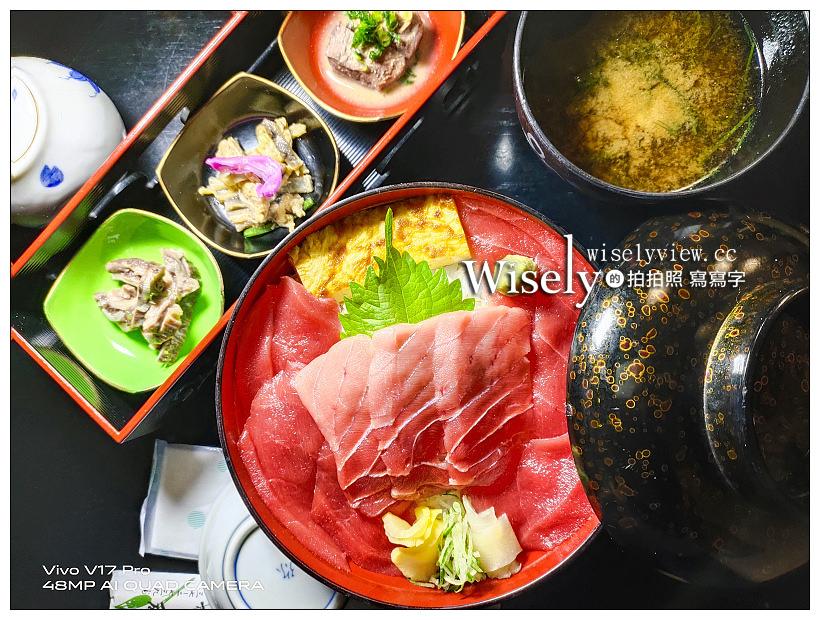 最新推播訊息:青森美食。大間濱壽司︱美味頂級鮪魚名店,本州頂端黑鮪魚夢幻食材