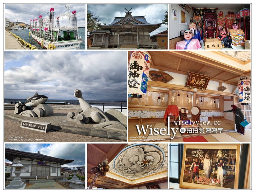最新推播訊息:WISELY's 拍拍照寫寫字發佈新文章囉!