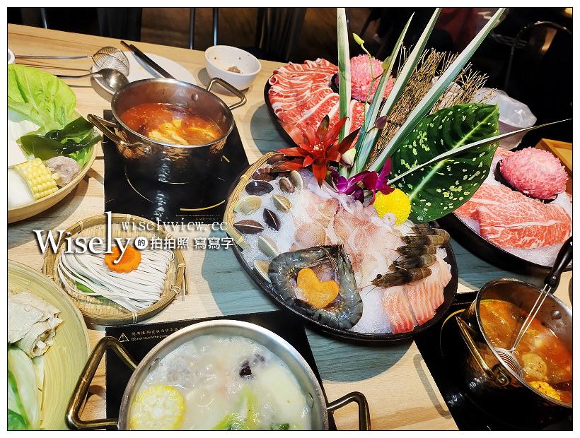 最新推播訊息:台北大安。福椒鍋料理︱生猛安格斯火山牛肉、胡椒雞煲肚片鍋