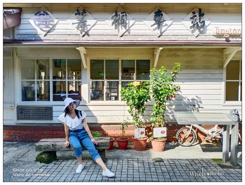菁桐餐廳。慢.旅行-私會館︱享受懷舊時光裡的老街咖啡,木造回收建材裝潢布置~菁桐咖啡推薦 x 菁桐自由行 x 菁桐車站