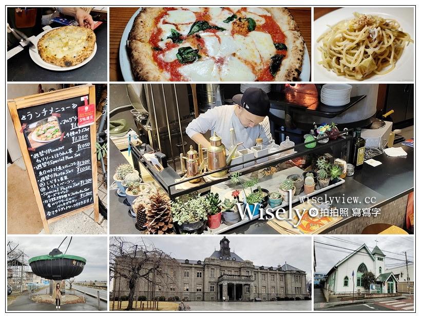 最新推播訊息:山形美食。ピッツァとワインのお店 フラム︱義式文青風美食,推薦窯燒手工披薩