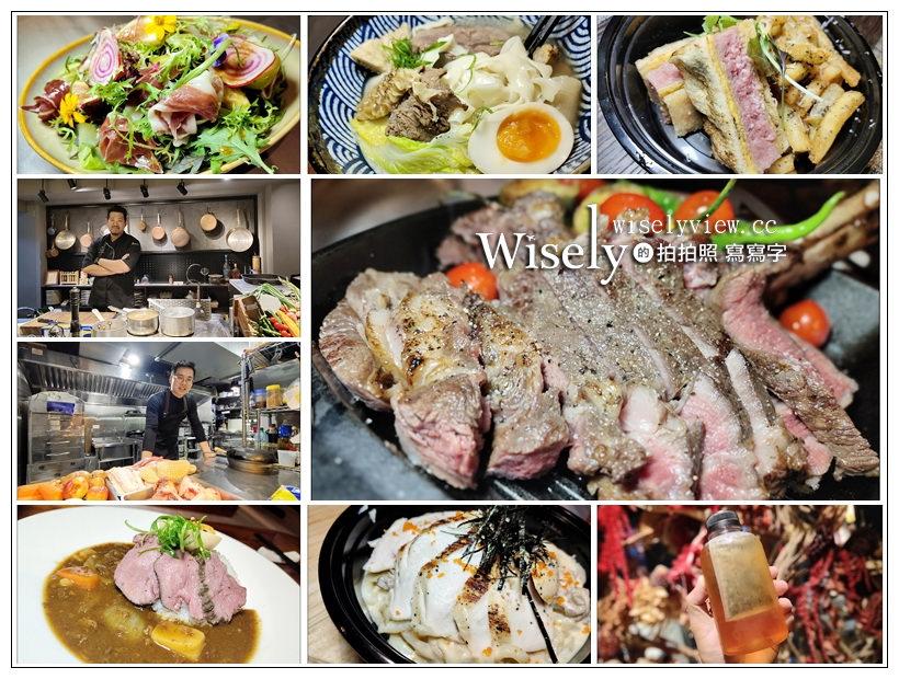 Top Fire Bistro 頂焰精肉小酒館(UberEat版)。頂焰-新作和食︱招牌午餐料理&外送便當菜餚~試吃分享
