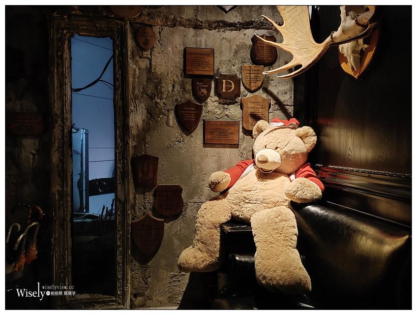 台北大安。D Town by A Train︱微醺時尚酒吧,平價美味好吃,環境氣氛佳,下班聚餐好去處~捷運忠孝復興站美食 x 台北東區美食 x 台北酒吧 x 台北餐酒館