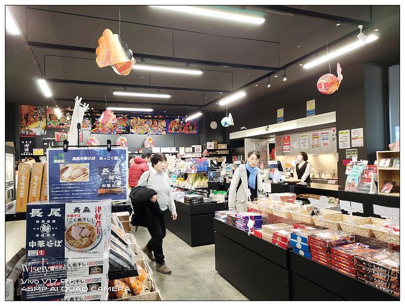 日本。青森市購物賣店︱青森縣觀光物產館ASPAM、MEGA DRUG超市、睡魔之家WARASSE、A-FACTORY~零食點心 x 限定名牌 x 伴手好禮…青森市一日遊