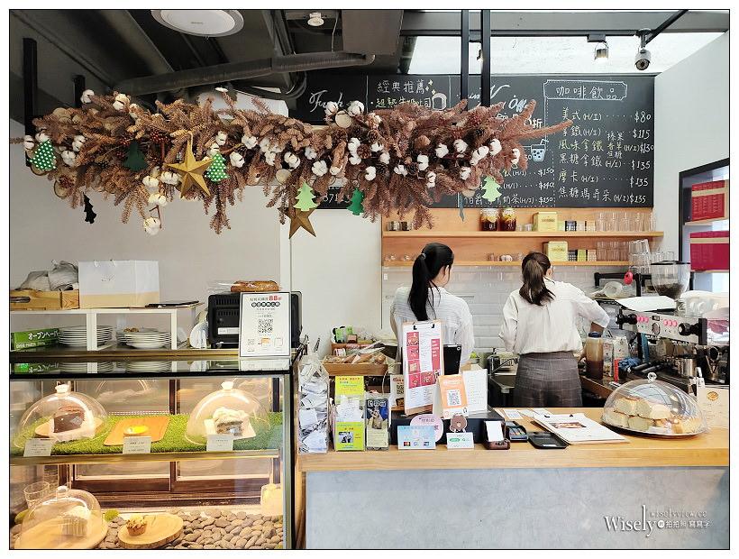 台北松山。Miss V Bakery 敦北店︱可頌麵包推薦,2020年節禮盒分享~台北下午茶 x 創意烘培甜點