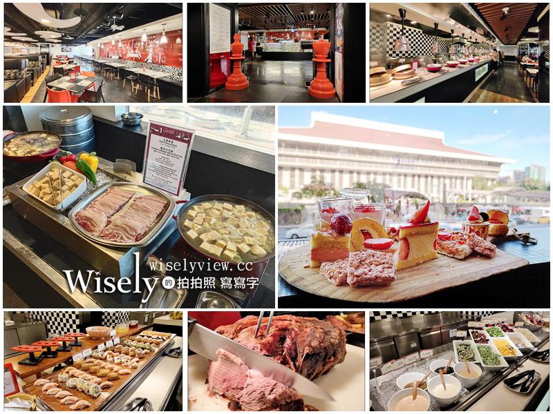 最新推播訊息:台北中正。台北凱撒大飯店 Checkers 自助餐︱2020限定草莓季甜品吃到飽,酸菜白肉鍋、現燙牛肉湯&炙燒握壽司與啤酒任喝