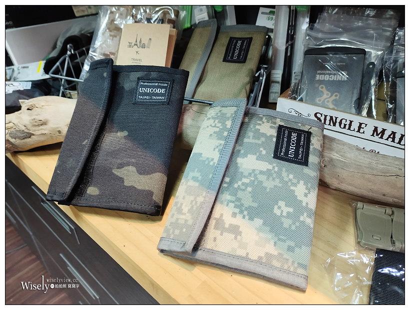 台北南港。UNICODE專業攝影包展售店︱針對台灣人需求設計,專業攝影師研發多功能背包;鄰近捷運松山站,台灣製造~攝影背包配件…內含折扣拍賣連結