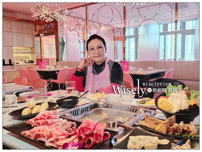 最新推播訊息:台北信義。ATT4Fun 美滋鍋︱來自新加坡夢幻粉色系空間 x 膠原蛋白美顏美容鍋、魚豆腐、炸響鈴