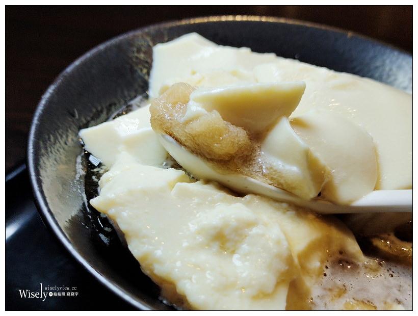 宜蘭美食 x 舊城北路。原來豆花︱內容實在份量多黑糖冰砂香甜,木造環境懷舊文青風,古早味銅板甜點小吃