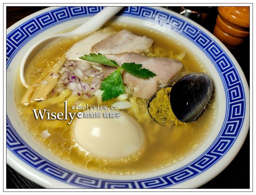 最新推播訊息:仙台拉麵。だし廊 DASHIRO︱貝類魚料鹽味湯頭,三種叉燒和彈牙太麵