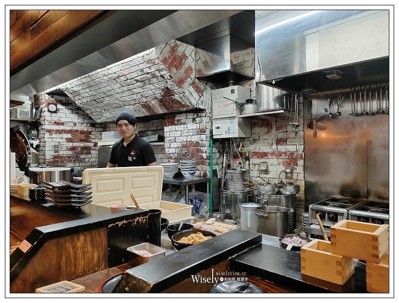 仙台拉麵。だし廊 DASHIRO︱貝類魚料鹽味湯頭,三種叉燒和彈牙太麵~仙台美食 x 青葉通一番站美食