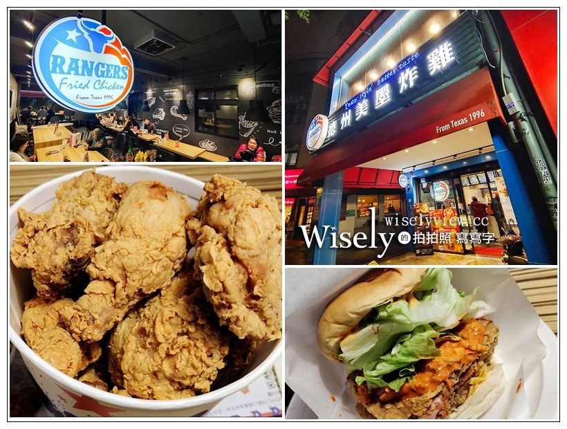 最新推播訊息:德州美墨炸雞-天母店︱辣味韓式醬菜巨無霸雞腿堡,多汁炸雞桶 & 香酥雞柳