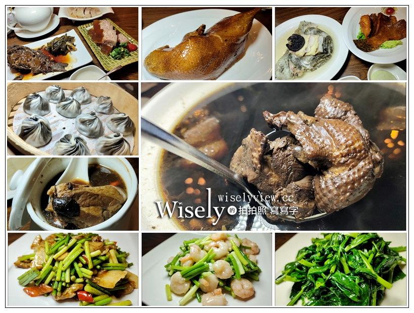 最新推播訊息:大直美食。點水樓︱滋補強身黑蒜頭湯品、時令蒜苔料理、龍虎斑兩吃&港點烤鴨