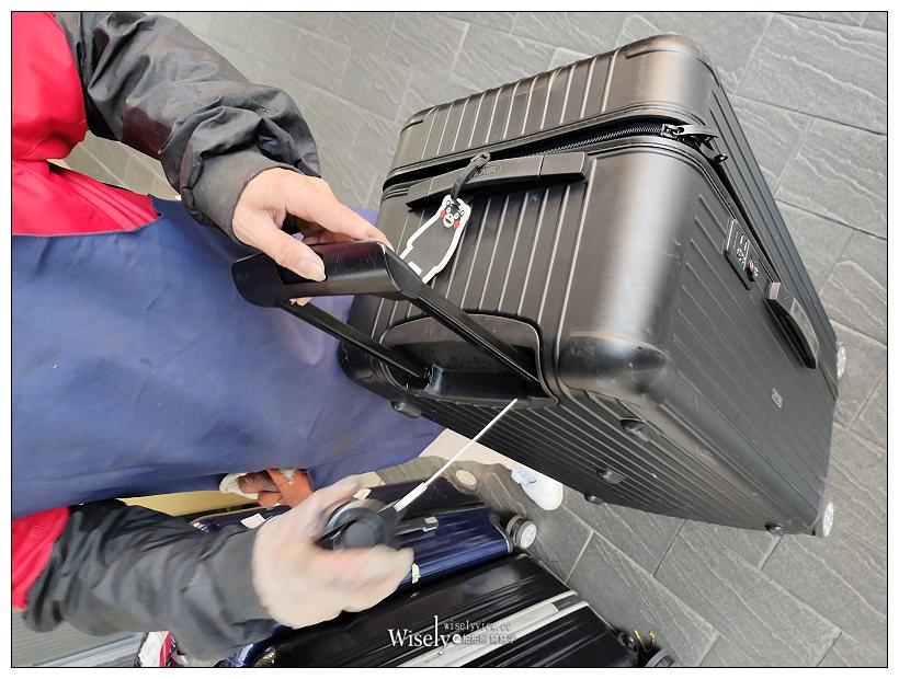 RIMOWA行李箱維修推薦。盛強國際皮件有限公司-吉林店︱24小時取件現場維修不加價,另有皮箱硬箱以日計價出租損壞無需賠償,貨運寄送近捷運行天宮站