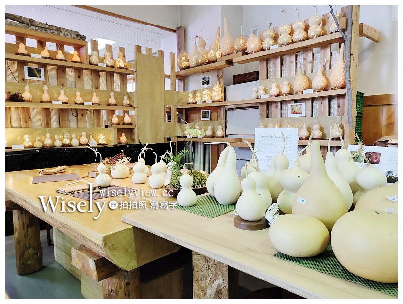 最新推播訊息:青森十和田。奧入瀨溪流館︱葫蘆燈手作體驗,名產採買與甜點品嚐