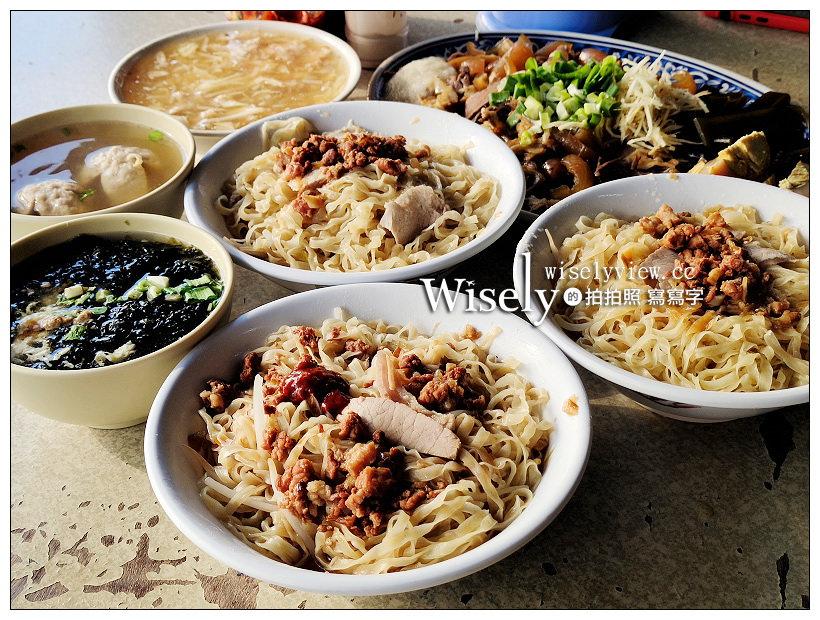 最新推播訊息:台南美食。張家鹽水意麵︱意麵肉燥噴香,滷味小菜平價豐富