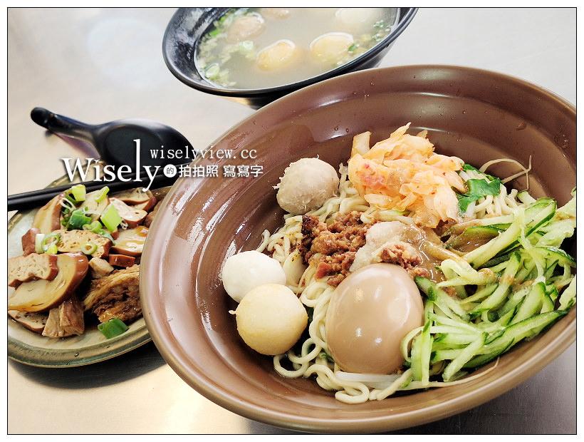 最新推播訊息:新北永和。洪太良麵︱平價多項麵食選擇,招牌乾麵&綜合涼麵好吃