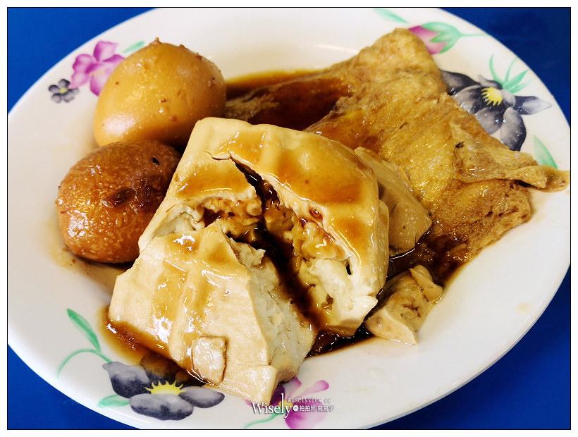 台北中正。南機場夜市 岡山肉燥飯︱在地人的早午餐,走南部風格特色小吃,焢肉飯、魚皮湯都好吃