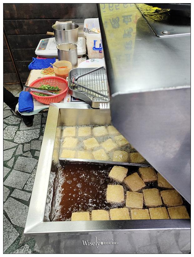 中和美食。蕭家下港脆皮臭豆腐︱現炸外酥脆內軟綿,就連麻辣鴨血也是一絕~中和廟口美食 x 中和臭豆腐 x 中和小吃 x 捷運中和站美食