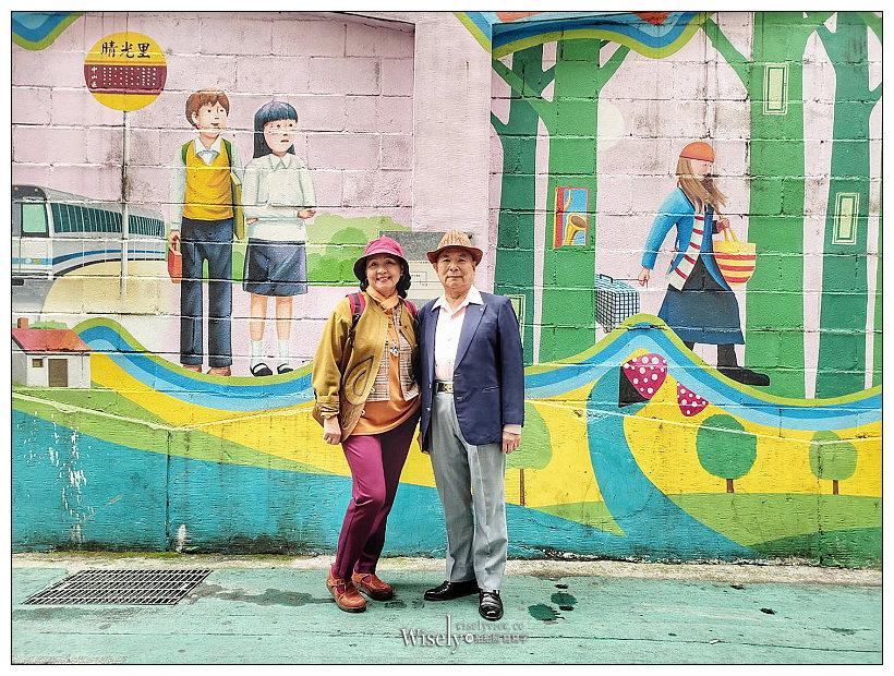 台北華國大飯店 住宿餐廳分享︱位於台北美術館、花博公園與晴光商圈夜市旁,交通方便相鄰捷運5分鐘步程,料理一流環境舒適~雙人專案價1688元起