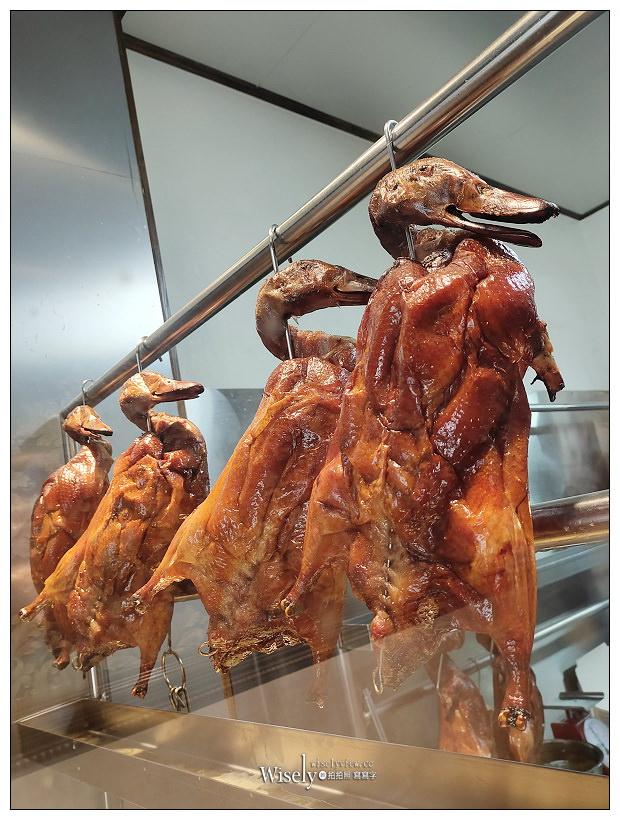 宜蘭美食。新久記烤鴨︱烤鴨皮脆肉嫩又滑口,熱炒份量足且又平價,便當店轉型熱炒店家,在地人20多年來的記憶美味~宜蘭燒臘 x 宜蘭烤鴨 x 宜蘭熱炒