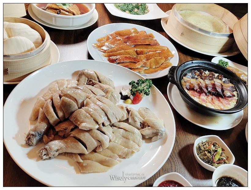 大直點水樓︱火焰鴨&鴨絲米粉二吃、三醬白斬雞、點水牛肉麵,多項港點品嚐~捷運劍南站美食 x 大直美食
