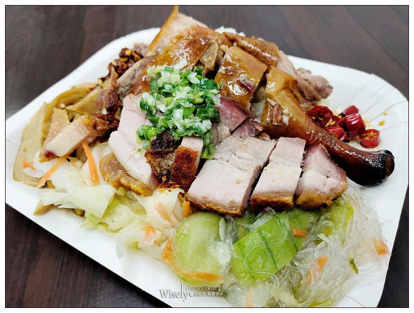 板橋便當。翔鴻港式燒臘快餐︱百元內份量多,內用白飯吃到飽,三個即外送~埔墘國小美食 x 永豐街美食
