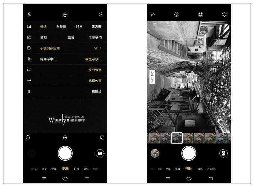 vivo Y15 手機開箱實拍分享︱6.35吋極窄邊框螢幕、八核心處理器、超廣角/景深鏡頭、5,000mAh大容量電池與18W雙引擎閃充、輕薄時尚鏡面漸層背蓋設計