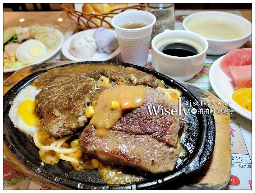 最新推播訊息:板橋美食。蔡家牛排︱平價超大塊厚切牛排,還有濃湯、甜點、冰品、飲料吃到飽的沙拉吧