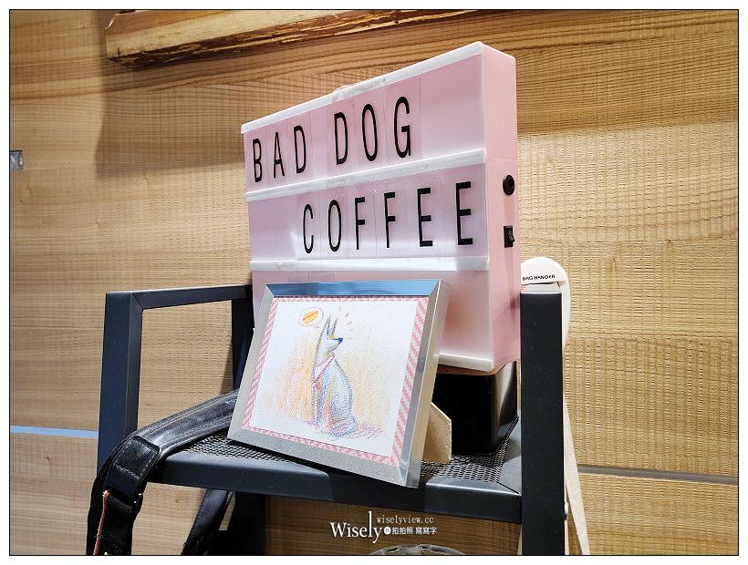 新北土城。杯豆咖啡 BadDog Coffee︱宛如來到友人家品嚐咖啡般的自在,提供義式或手沖等平價咖啡,還有台灣原葉茶~土城美食 x 土城咖啡 x 土城下午茶