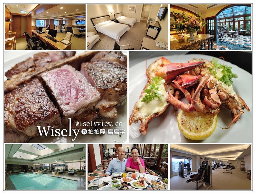 最新推播訊息:台北西華飯店30週年限時專案︱24盎司頂級丁骨牛排龍蝦大餐加住滿30小時再送早餐只需NT4,888