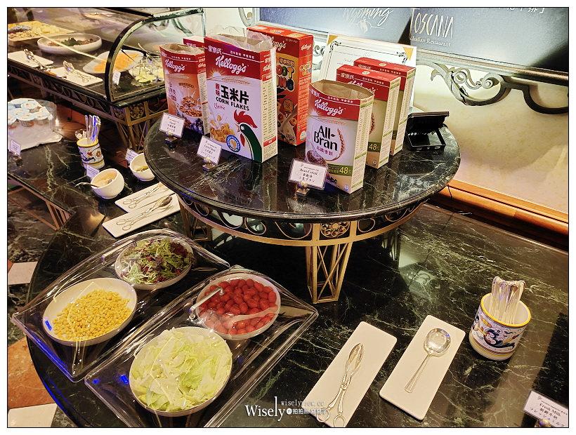 台北西華飯店30週年限時專案︱24盎司頂級丁骨牛排龍蝦大餐加住滿30小時再送早餐只需NT4,888,即日起至7/5前適用~新增2020媒體評比得獎端午粽食記分享