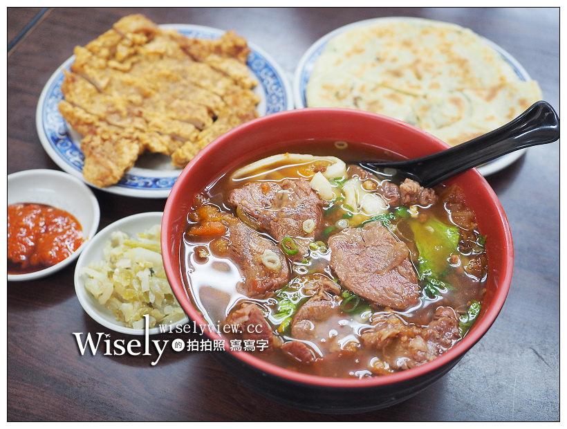 最新推播訊息:台北中正。93蕃茄牛肉麵︱青島東路立法院人氣美食餐廳,酥炸排骨和木須炒麵也好吃