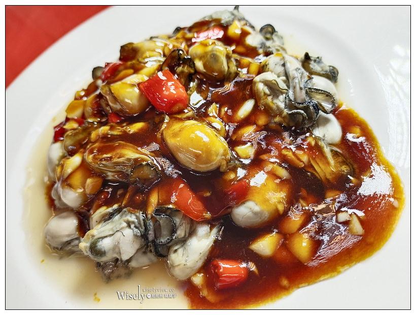 基隆美食 和平島觀光漁市大街。35活海鮮餐廳︱在地人氣熱炒店,可現買付費代客料理,相鄰彩虹漁港