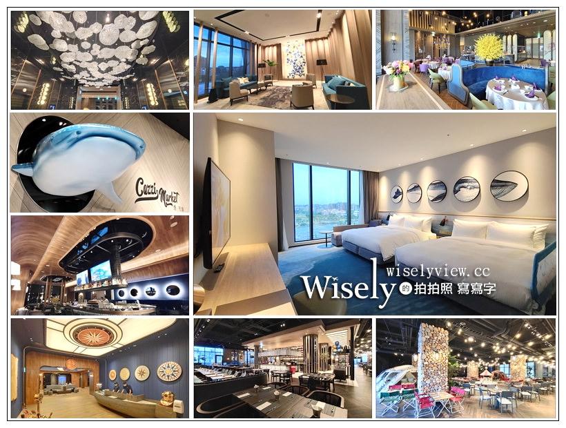 最新推播訊息:桃園和逸飯店。COZZI Blu︱以海洋為元素的國際型飯店,特色船艙酒吧與碼頭市集風格餐廳,相鄰機捷與高鐵交通便利~桃園住宿 x 華泰名品城(置地廣場)