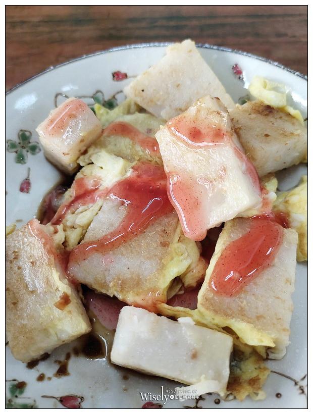 花蓮美食。美崙紅茶(完整菜單)︱清爽紅茶、軟嫩蛋餅、蘿蔔糕加蛋,在地推薦~花蓮早餐 x 花蓮紅茶