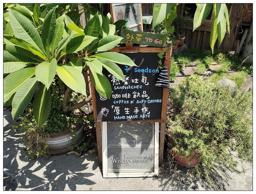 花蓮美食。實季 食記。Seedson Coffee︱文青花草系咖啡空間,手作輕食飲品有水準,相鄰花蓮文創園區,貓咪坐陪老宅咖啡店~必嚐熱壓三明治與焙茶拿鐵