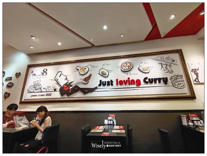 台中北區。一中街美食︱Mr. 38 咖哩、輕時代 珍珠奶茶,173 Square 巷弄廣場 & 益民一中商圈街拍