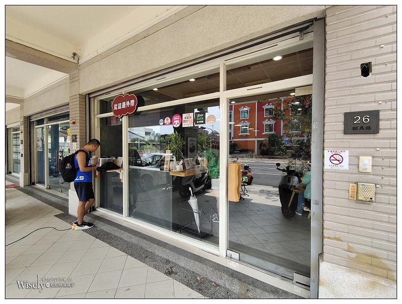 台中西屯。金爌爌肉飯︱相鄰台中朝馬站與秋紅谷旁的文青裝潢小吃,單價略高~台中焢肉飯 x 台中便當