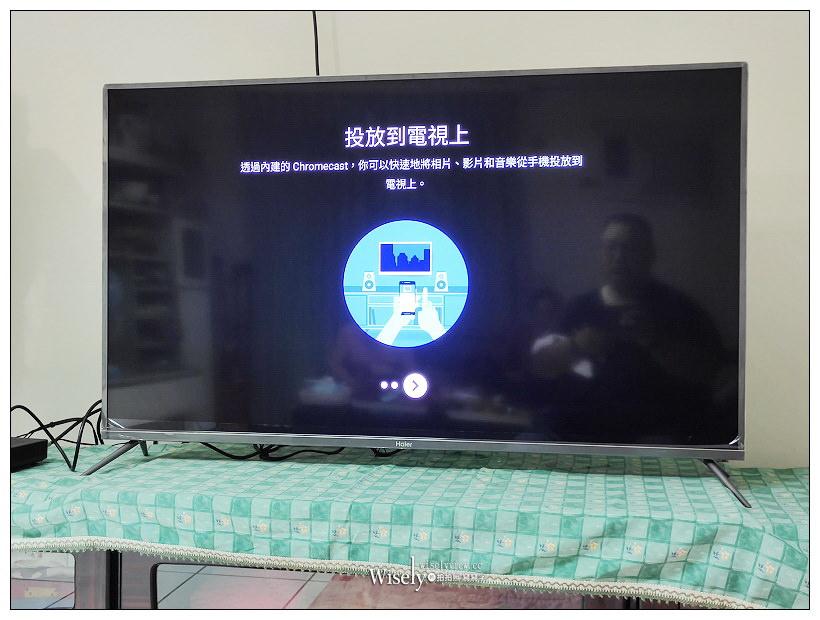 Haier 海爾電視50型 4K HDR Android TV︱內建Netflix.Youtube、Chromecast 手機投影與真4K畫質、語音聲控搖控器、金屬窄框設計、4組HDMI + 2組USB