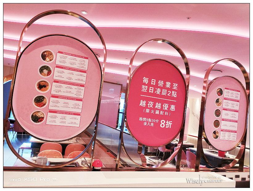 台北信義。ATT4Fun 美滋鍋︱來自新加坡人氣鍋物,多項湯頭與風味食材,夢幻粉色系空間 x 必點膠原蛋白湯底、魚豆腐、炸響鈴~捷運台北101世貿站美食